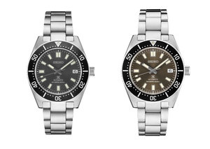 Seiko launches new line inspired by its first-ever dive watch