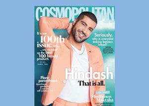 Cosmopolitan Middle East reveals first non-female cover star: Mohammed Hindash