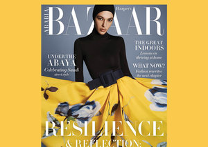 Harper's Bazaar Arabia celebrates resilience and reflection in new Ramadan issue