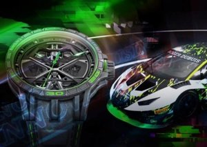 Roger Dubuis are the official timing partners to Lamborghini's The Real Race