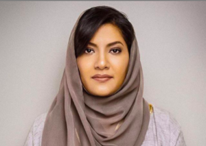 First Saudi woman to be appointed to the International Olympic Committee