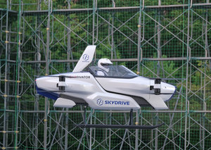 Toyota's flying car makes air taxis viable for real this time