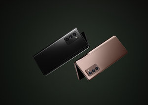 Samsung finally unveils Galaxy Z Fold2 specs, price, release date