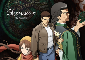 Shenmue anime series has been announced