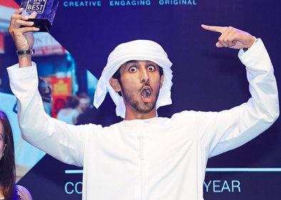 """Abdulaziz """"Bin"""" Baz"""