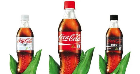 Coca-Cola says its plastic bottles will be biodegradable by 2023