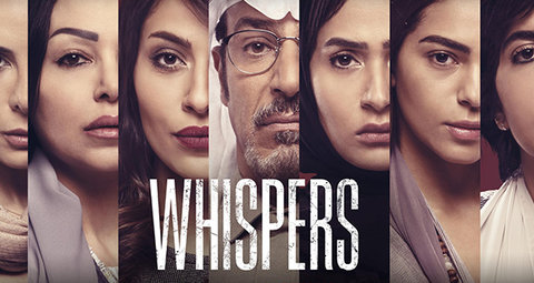 A Saudi thriller is coming to Netflix this June