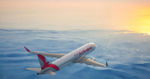 New UAE low-cost airline to start flights on July 14