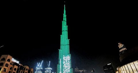 Saudi National Day will give public sector two days off