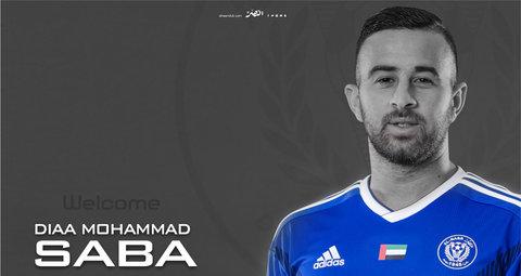 Diaa Saba becomes first Israeli footballer to join Arab football club