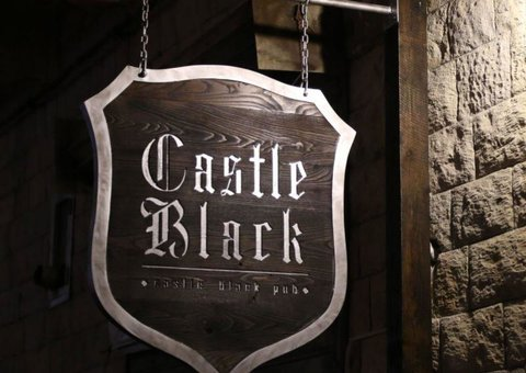 Inside the Game of Thrones pub in Beirut