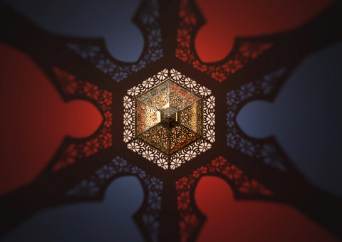 Ramadan 2019: A time of reflection and giving back