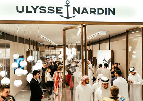 Ulysse Nardin opens new Flagship boutique in Dubai Mall