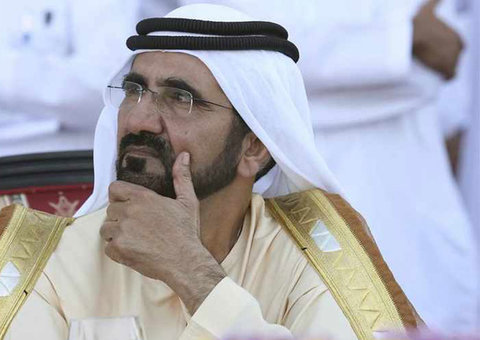 Sheikh Mohammed asks us all to raise flags for UAE Flag Day