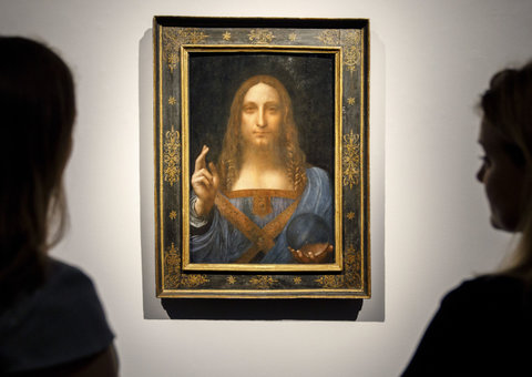 Where is the Louvre Abu Dhabi's missing Da Vinci painting?