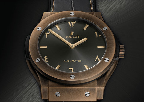 Hublot releases bronze Dubai Watch Week exclusive