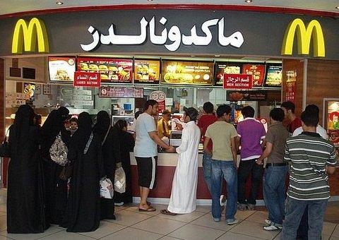 Saudi Arabia drops separate male and female rules for restaurants