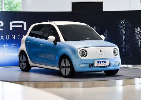 World's cheapest electric car costs just AED31,500