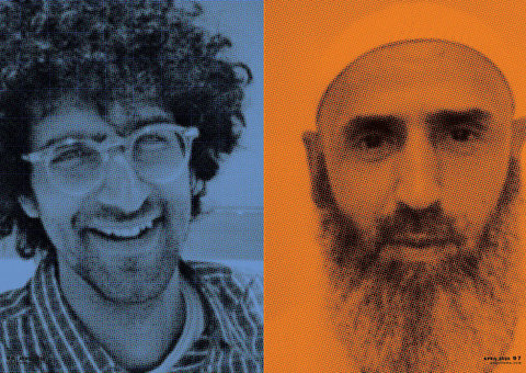 Esquire Long Read: What if someone with your name was a GITMO inmate?