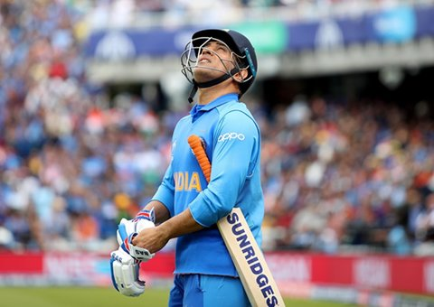 Cricket legend MS Dhoni has retired