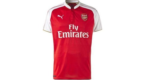 WIN THE NEW ARSENAL HOME SHIRT