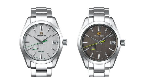 Grand Seiko celebrates seasons of Japan with 'Soko' range