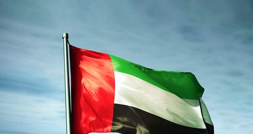 How the UAE is celebrating today's International Day of Peace