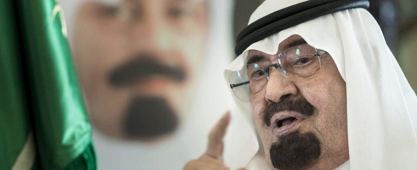 King Abdullah, Saudi Arabia, The Kingdom