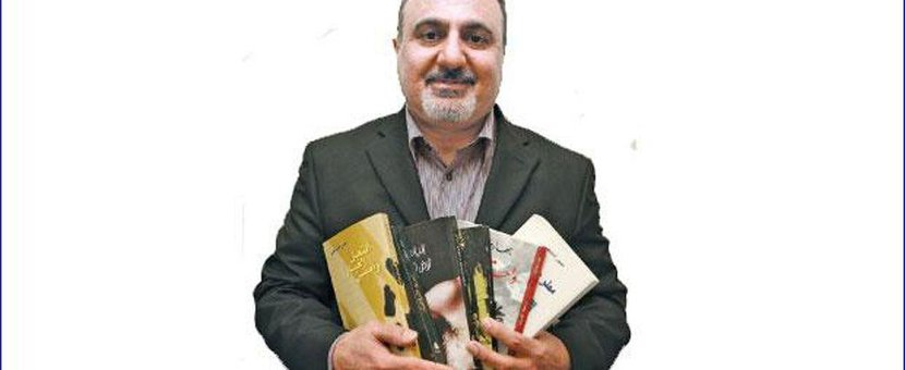 Author, Books, Iraq, What learned