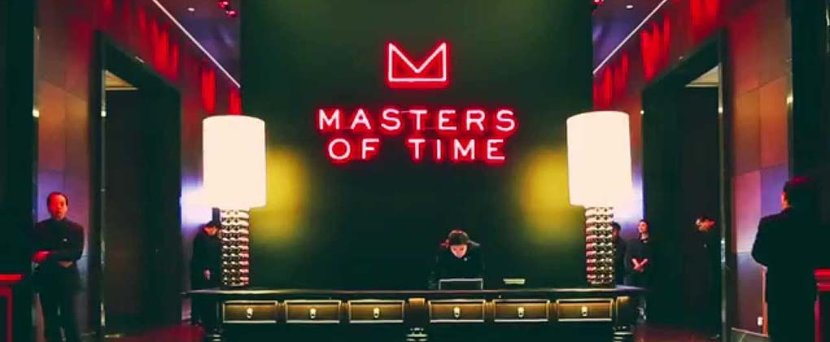 DFS, Masters of Time, Watches
