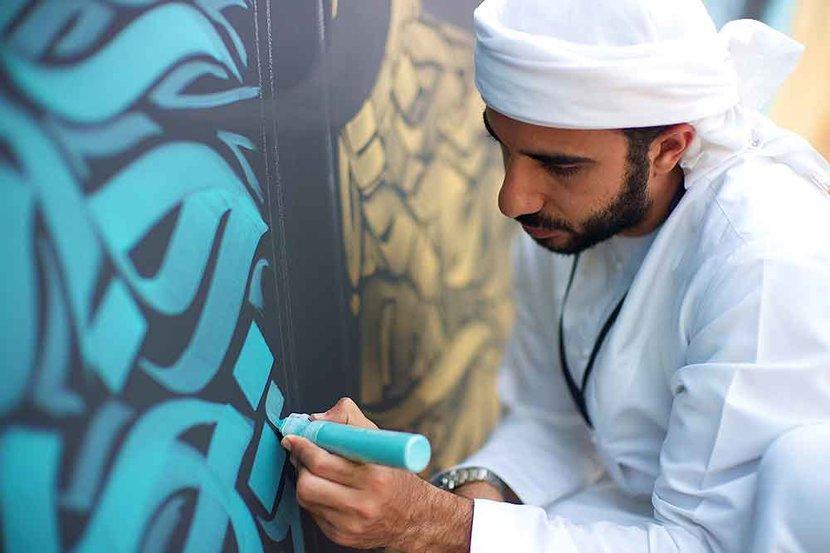 Diaa Allam, Dia'a Allam artist, Calligraffiti, Arabic graffiti, Graffiti, The galleria mall, Uae street art, Dubai street art, Street art, Dubai artist, Abu dhabi artist, UAE graffiti