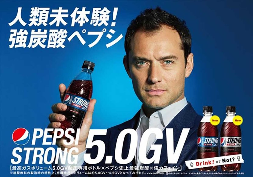 Jude Law, Pepsi, Pepsi Strong, Japanese adverts, Weird japanese adverts, Ichiban lipstick for men
