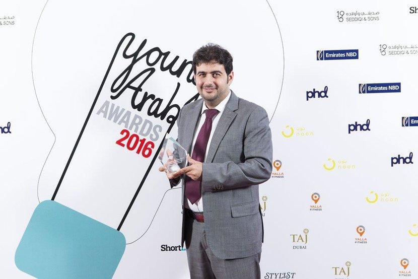 Government service Award - Mohammed Khaled