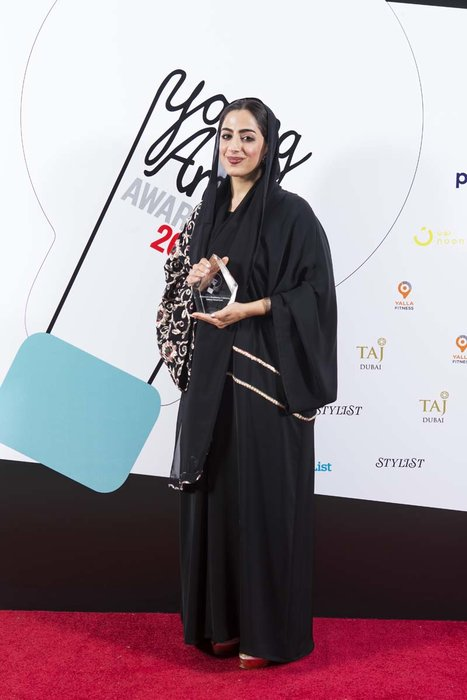 Broadcasting and screening Award - MD of Cinema Akil, Butheina Hamed Kazim
