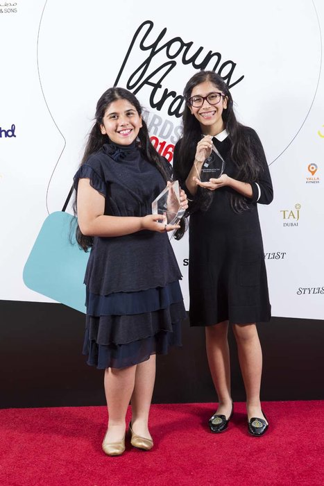 Young achievers of the year - Shamsa and Hind al Fahim