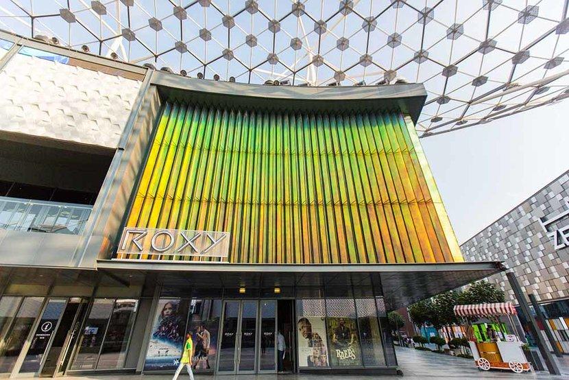 Roxy Cinemas at City Walk Dubai
