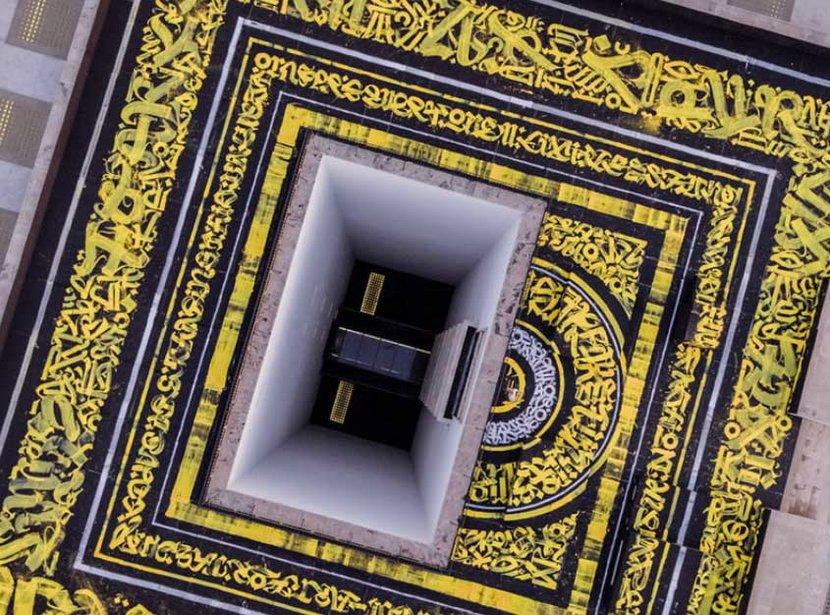 Fendi, Pokras Lampas, Calligraphy, Art, Dubai, Italy, Rome, Calligraffiti, F is for, Millenials