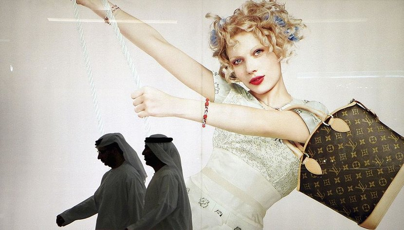 Middle East, Luxury Brands, YouGov, Brand Loyalty, Business
