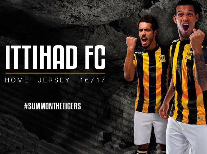 Al-Ittihad (Saudi Arabia) - The Jeddah-based club is the oldest in the Saudi league, and with its rather awesome yellow-and-black stripes, the owners of the region's most impressive kits. This year's edition sees thinner stripes with a watermark of the team's emblem on the jersey.