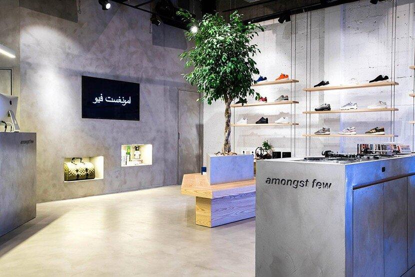 Streetwear, Dubai, Amongst Few, Concepts, WORTHY, Closet Case