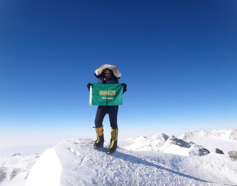 Moharrak is the first Saudi woman and the youngest Arab to summit Everest