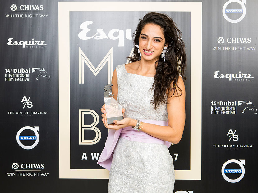 Raha Moharrak, MAHB Awards 2017