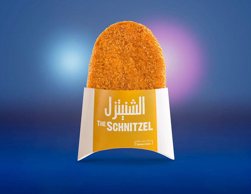 Schnitzel, McDonalds, Jumeirah Beach Residence, Delicious