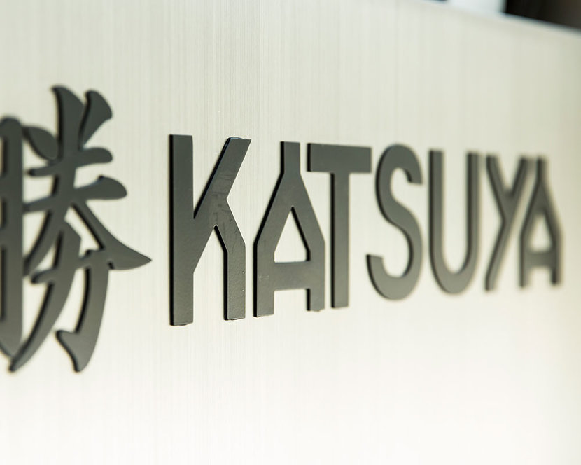 Katsuya by Starck, Jumeirah Al Naseem