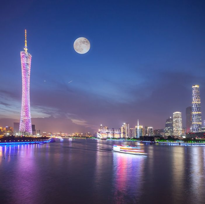 China, Fake Moon