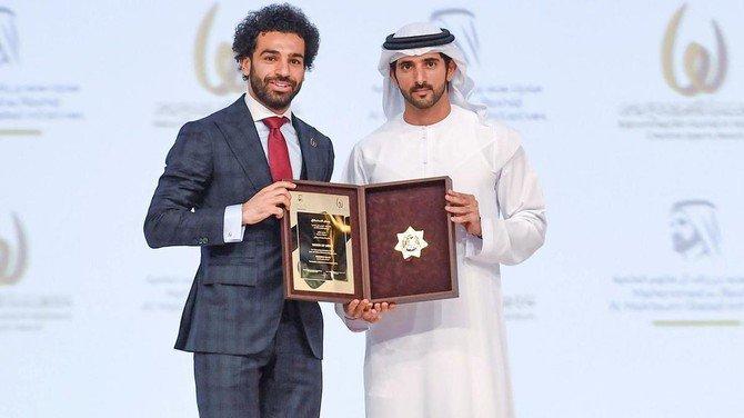 Sheikh Hamdan, Mo Salah, Mohamed Salah