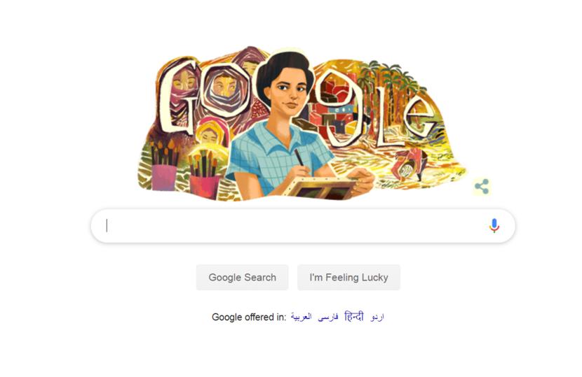 Google, Google Doodle, Inji Aflatoun