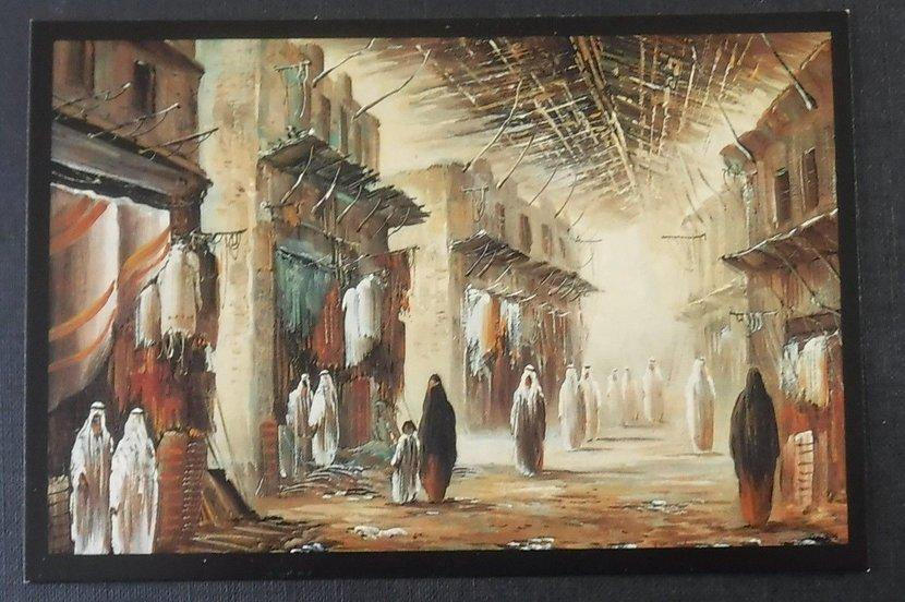 Saudi Arabia, Art, Venice