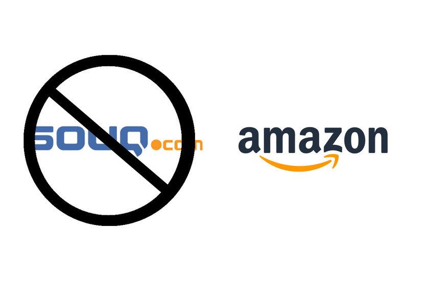 Amazon, Souq.com, Technology