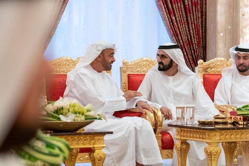 Iftar, Sheikh mohammed bin rashid